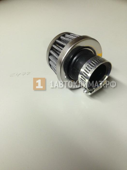 Фильтр сменный (для воздухопровода сб 2684)