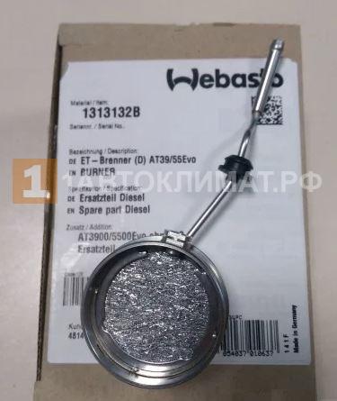 Горелка AT3900/5500 Evo  (дизель)