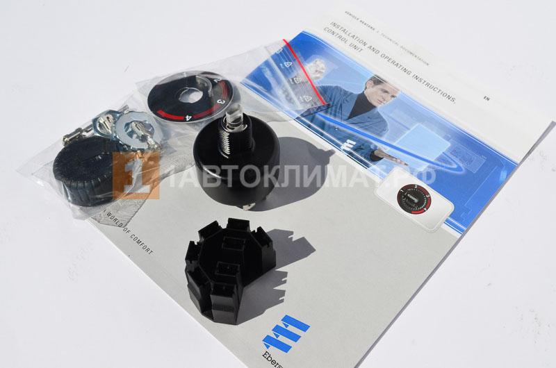 Задатчик температуры-выключатель В1/D1 LC compact 24в