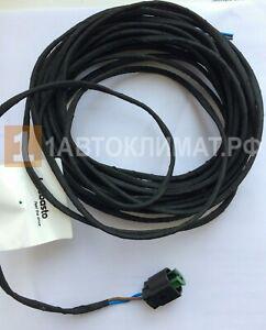 Жгут проводов топливного насоса DP42 7000мм / 9032269