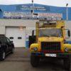 Установка предпускового подогревателя Теплостар 14ТС-10 24В МК на грузовик ГАЗ