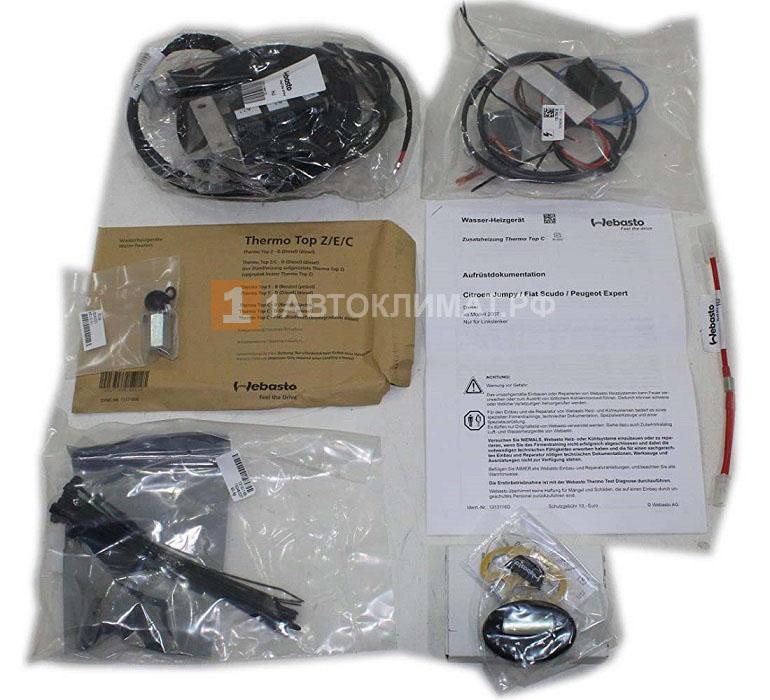 Комплект дооборудования догревателя (минитаймер + жгут проводов+IPCU)