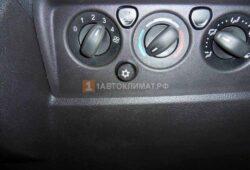 Монтаж пульта управления кондиционером на передней панели автомобиля